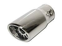 Насадка наконечник глушителя нержавейка 0087 (35-45 мм) тюнинг на выхлопную трубу глушитель универсальная, фото 1