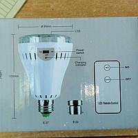 Лампа светодиодная с пультом