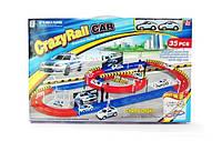 Игровой набор 6699-26А, автотрек, паркинг, крутые виражи, столбы, дорожные знаки, 2 машинки, суперподарок