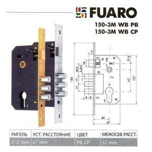 Замок FUARO 150 3М