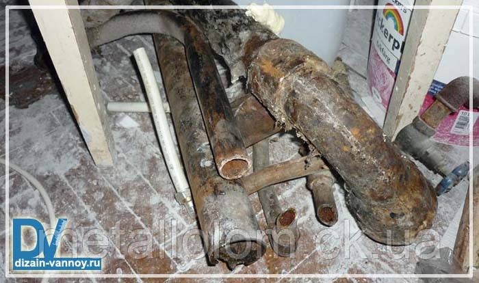 Сдать старые водопроводные стояки на металлолом Харьков.