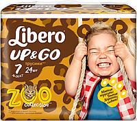 Подгузник детский Либеро Up&Go 7  (16-26кг) (24)