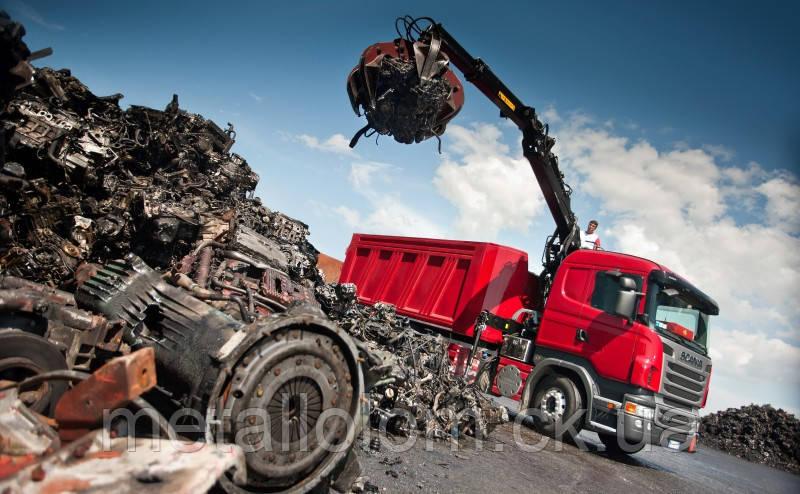 Вывоз металла в Красная Гора скупка цветного металла в москве в Лобня