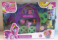 Домик My Little Pony 2 лошадки, аксессуары