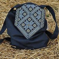 Синий детский рюкзак с вышивкой