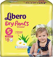 Подгузник детский Либеро Драйпантс 5 (10-14кг) (18)