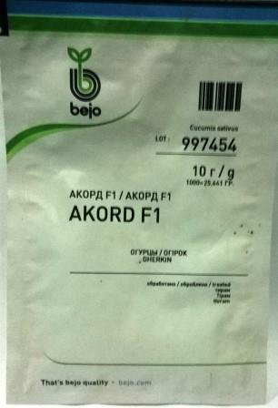 Огірок Аккорд F1   10г