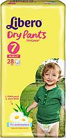Подгузник детский Либеро Драйпантс 7 (16-26кг) (28)