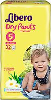 Подгузник детский Либеро Драйпантс 5 (10-14кг) (32)