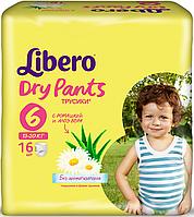 Подгузник детский Либеро Драйпантс 6 (13-20кг) (16)
