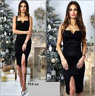 Платье на вечер 916 Ол