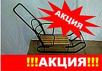 """Санки """" КОРОЛЕВСКИЕ"""", фото 1"""