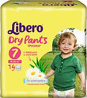 Подгузник детский Либеро Драйпантс 7 (16-26кг) (14)