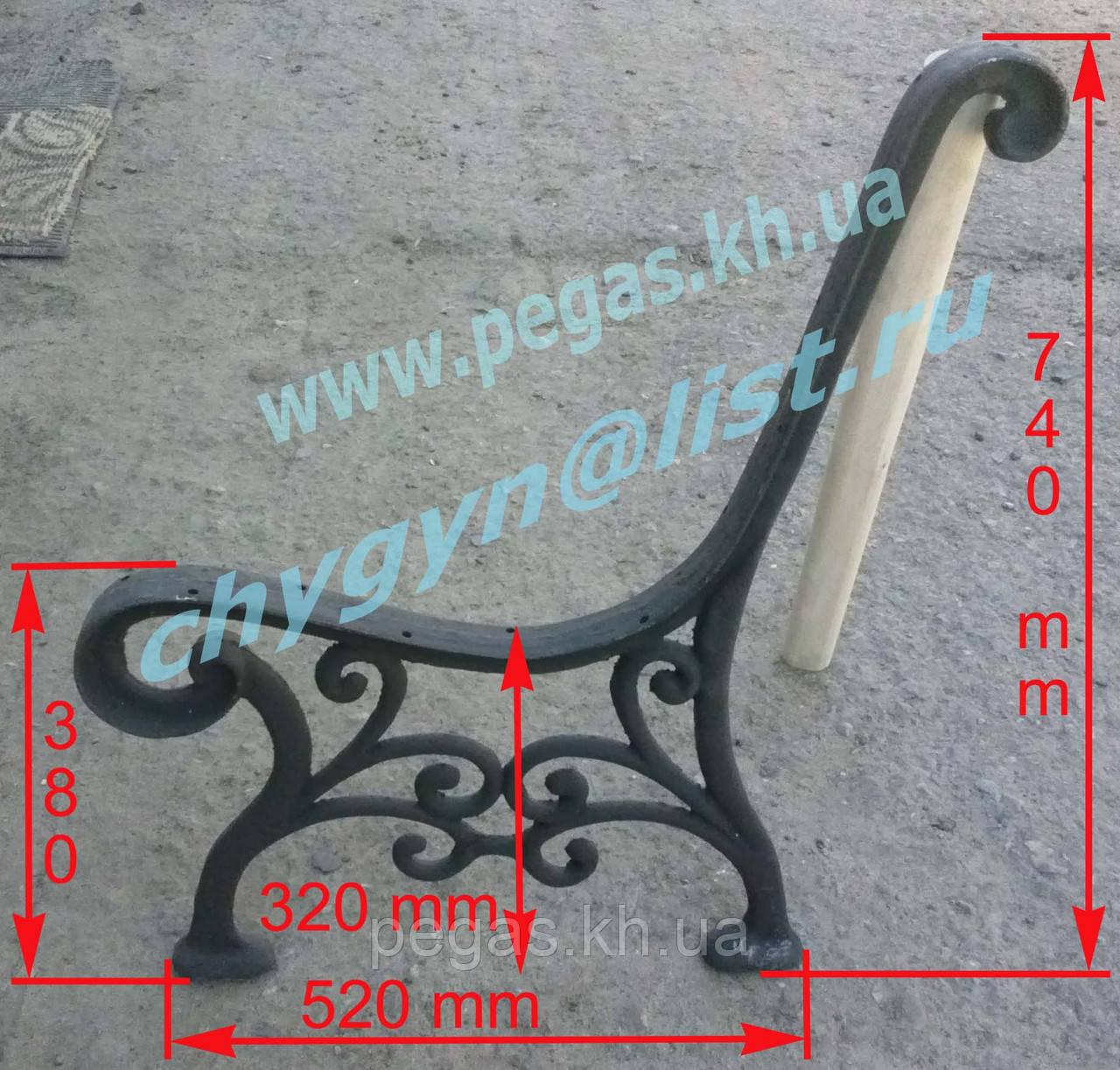 Ножки чугунные для скамейки (лавки)
