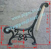 Ножки чугунные для скамейки (лавки), фото 1