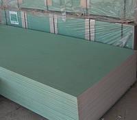 Гипсокартон, стеновой, влагостой. 12,5 мм (1.2*3) knauf
