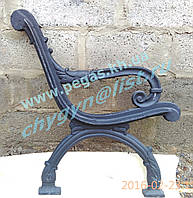 Ножки чугунные с подлкокотником для скамейки