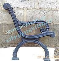 Ножки чугунные с подлокотником для скамейки