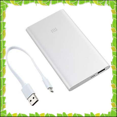 Внешний акумулятор Power bank XIAOMI 14800