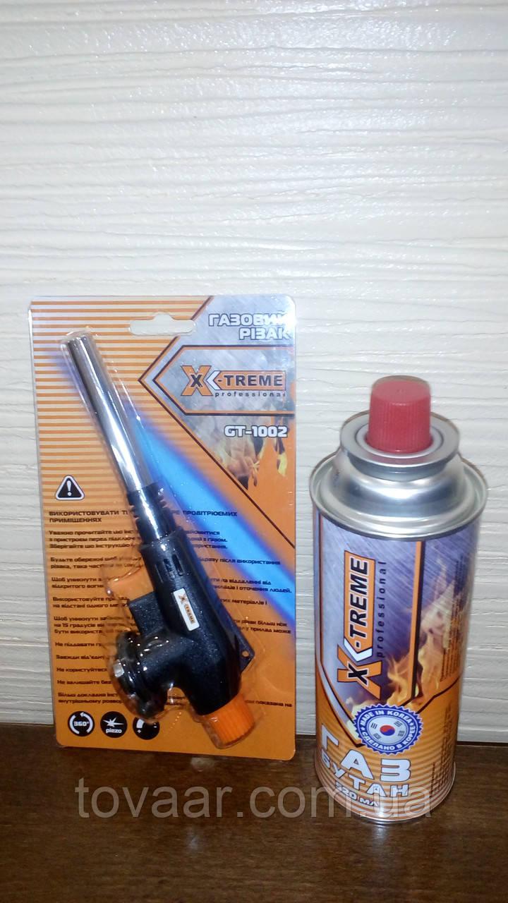 Горелка с пьезоподжигом X-TREME GT-1002