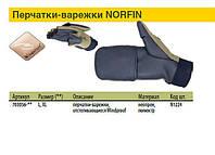 Неопреновые перчатки-варежки Norfin 703056