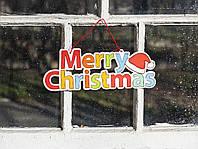 """Декоративная табличка-подвеска """"Merry Christmas"""", 38×14×0.5 см"""