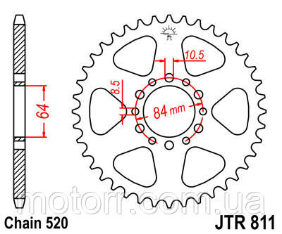 Звезда задняя JT JTR811.48
