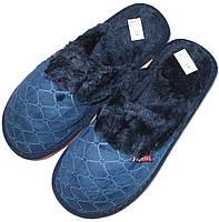 Тапочки мужские синие размер 45,46