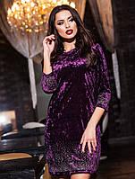К496 Платье велюровое со стразами