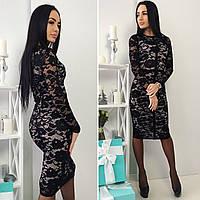 Гипюровое платье до колен