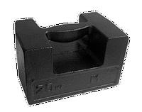 Гиря поверочная 20 кг ГО-IV-20 (класс точности М1)