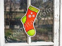 """Декоративная подвеска """"Новогодний носок"""", 37×22×0.5 см"""