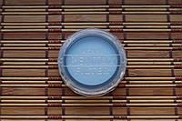 Светофильтр Asahi Pentax mor&eve 49mm