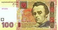 Все посылки , стоимостью ниже 100 грн - отсылаются по 100% предоплате.