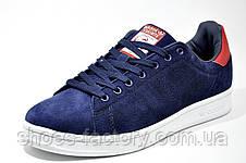 Кроссовки мужские в стиле Adidas Stan Smith кожа, фото 2