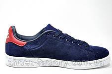 Кроссовки мужские в стиле Adidas Stan Smith кожа, фото 3