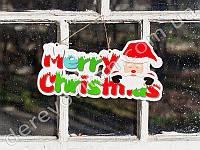 "Декоративная табличка-подвеска ""Merry Christmas"", 38×14×0.5 см, двухсторонняя"