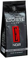Кофе Egoiste Noir Эгоист Ноар молотый 250 гр
