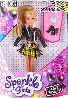 Кукла Волшебная модница Келли Блондинка 25 см Sparkle Girlz