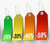 Цифровая печать бирок, ценников, ярлыков, этикеток