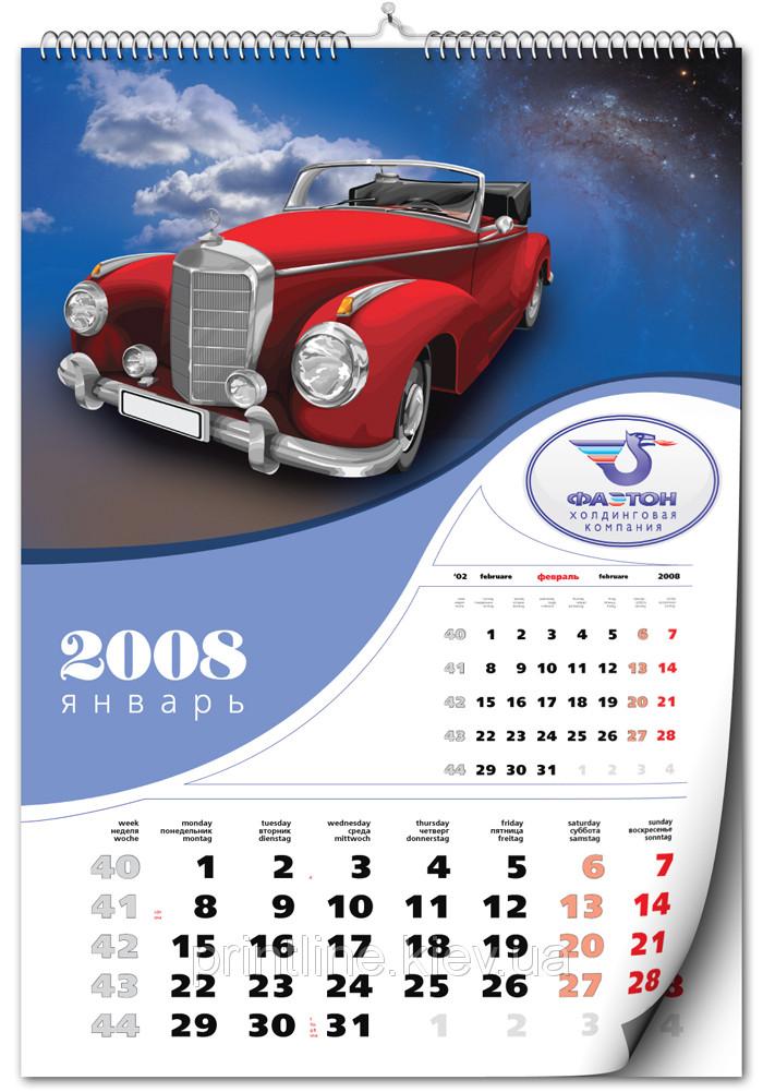 Настенные календари перекидные - ЧП Бычковский В.М. в Киеве