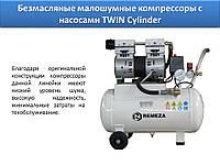 Безмасляный компрессор С-100.OLD15T, фото 1