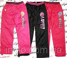 Штаны плащевка на флисе  для девочки р.134-164 лет, купить штаны для детей оптом