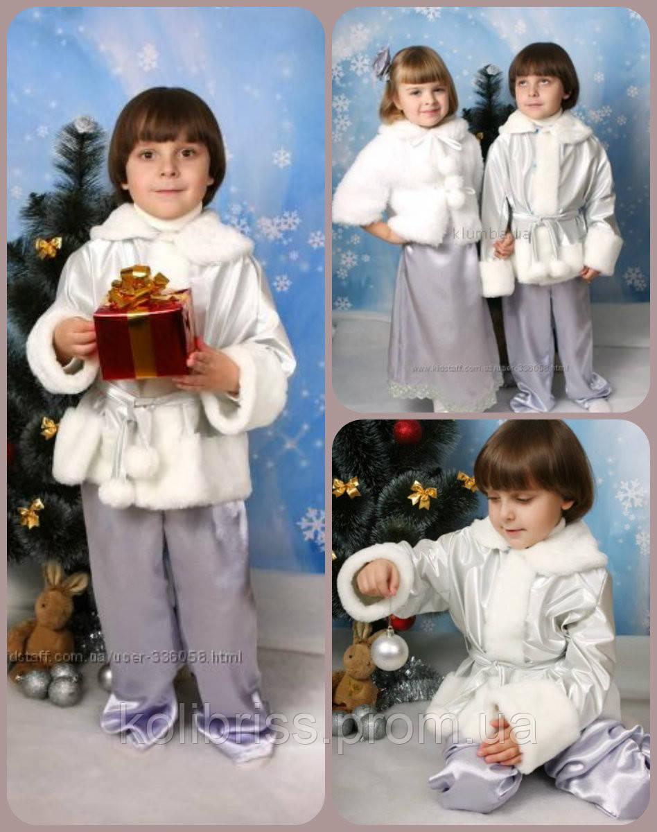 Костюм Кая , костюм Кай , Зимний месяц, морозка в серебре