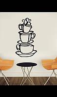 Декоративная наклейка кофейные чашки 21*40см.