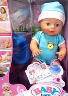 Пупс Baby функциональный, пьет, кушает, писает, купается и многое другое, идеальный подарок для Вашей дочери