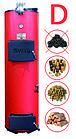 Котёл стальной сверх длительного горения SWaG (Сваг) 20D мощностью 20кВт, до 6 суток