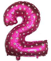 """Воздушный шар цифра """"2"""" фольгированный детский, 80 * 54 см с сердечками"""