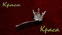 Маленькая корона с гребешком диаметр 2см