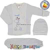 Набор из 3 предметов для малышей от 0 до 3 месяцев (4914-2)
